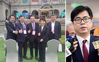 市长联盟矮化台湾 六都为正名联合声明抗议
