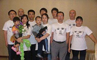 勿忘「China911」三千萬結石寶寶家庭之痛