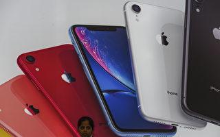台湾三大苹果供应商将斥巨资 扩大印度生产