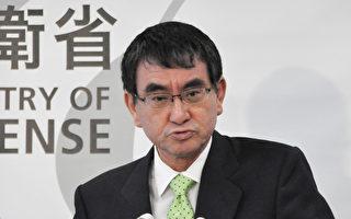 日防相:中共对日本已构成安全威胁