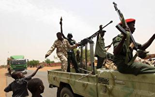 蘇丹政府和反對派達和平協議 美英挪威齊賀