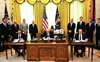 塞爾維亞和科索沃簽歷史性協議 川普見證