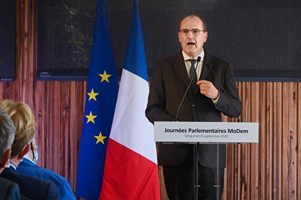 2020年9月8日,法國總理讓·卡斯特克斯(Jean Castex)在法國西南部的桑吉內(Sanguinet)發表演講。(Photo by MEHDI FEDOUACH/AFP)