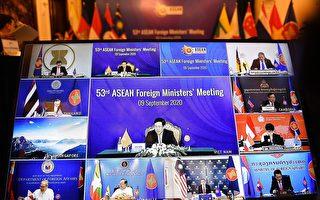 蓬佩奥王毅出席东盟外长会议 美中对抗为焦点