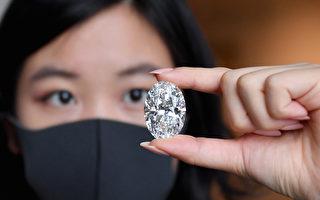 102克拉無瑕橢圓巨鑽 破天荒無底價拍賣