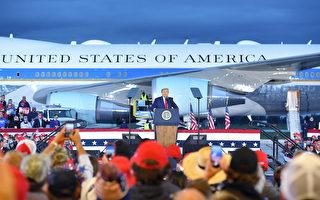 美国大选分析:选民会为政策投票给川普