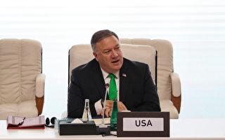 阿富汗塔利班歷史性和平談判 蓬佩奧致詞