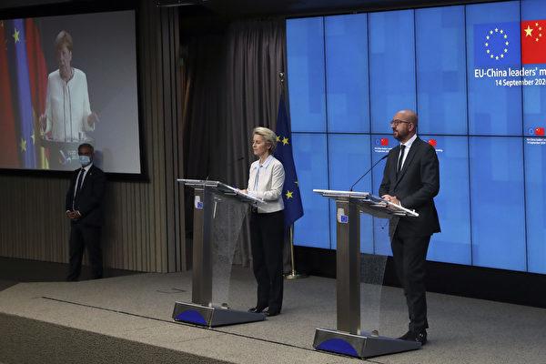 9月14日,歐盟領導人在與習近平召開中歐峰會後,召開記者會。(Photo by YVES HERMAN/POOL/AFP)