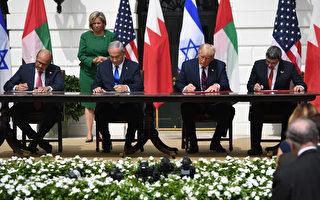 以色列和阿聯酋巴林簽歷史性協議 川普見證
