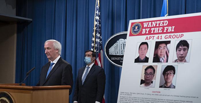 中共黑客全球作案 百公司受害 美起訴7人