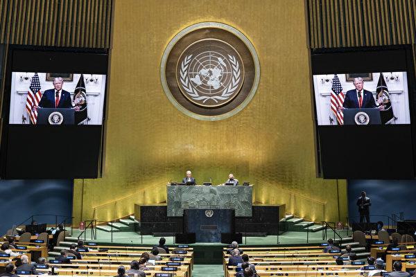 2020年9月22日,美國總統特朗普以影片方式參加聯合國成立75年大會,他表示,聯合國必需要中共對這次散播全球的中共病毒疫情負責。(Eskinder DEBEBE/UNITED NATIONS/AFP)
