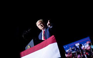 川普:邮寄投票或拖延美大选结果数月