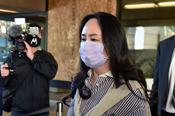 孟晚舟戴台灣口罩打臉中共 控方指律師拖延戰術