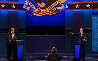 【美大選辯論】川普嗆拜登:中國打敗了你