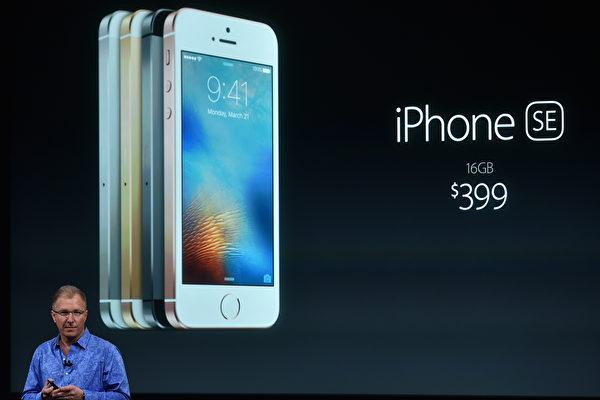 三款价廉物美手机不到400美元 含一iPhone