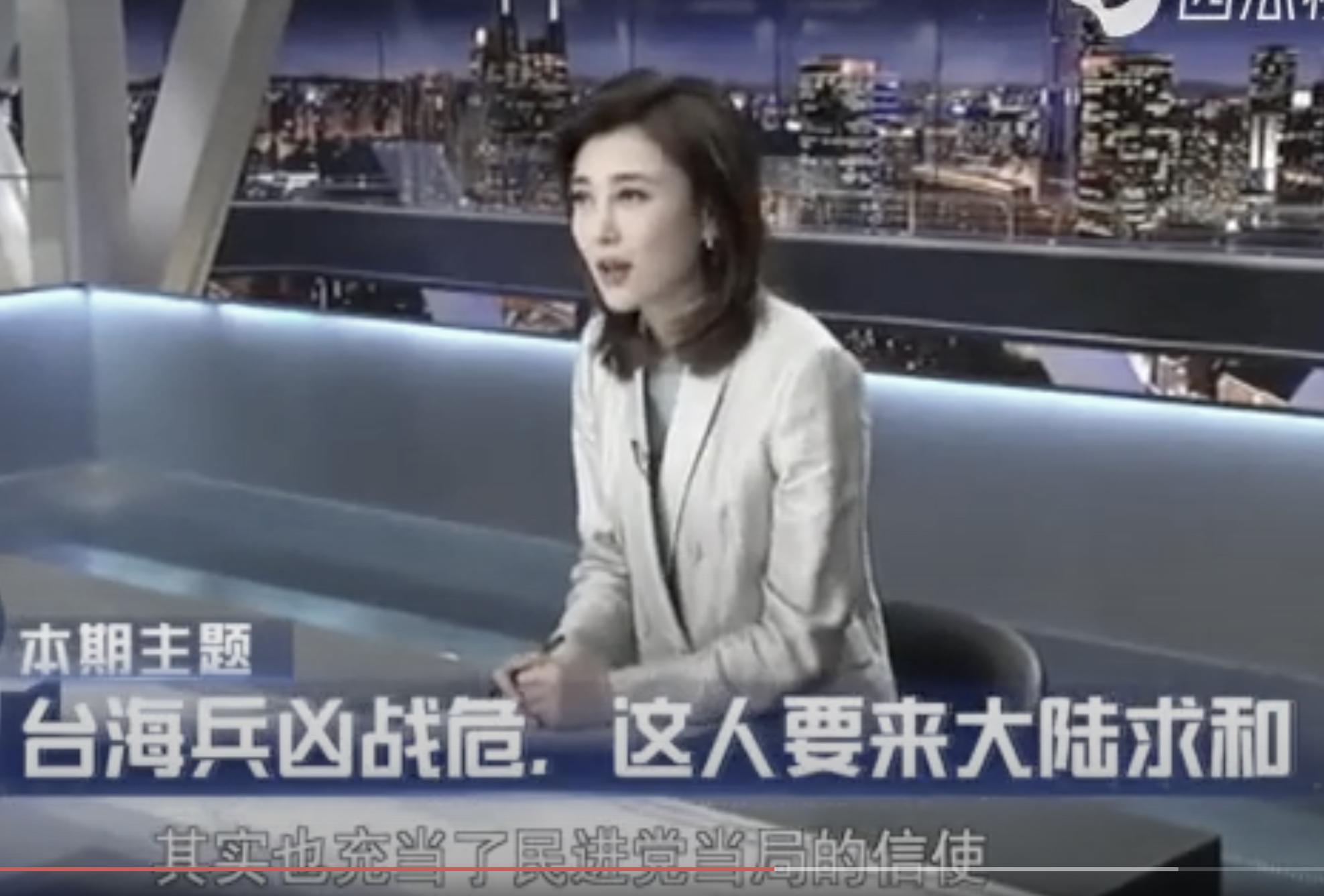 央視求和說引台灣強烈反彈 海峽論壇生變