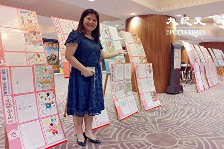 元长国小校长王晓萍现场展示实施品德教育的成果。