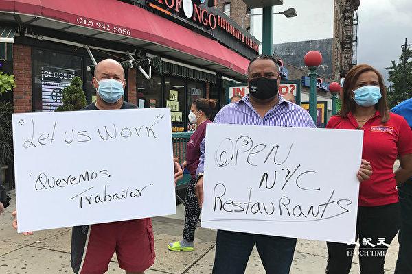 收入少75% 北曼哈頓餐飲業者要求恢復堂食