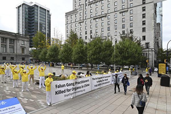 2020年9月27日下午,溫哥華部份法輪功學員在藝術館前舉辦活動。(大宇/大紀元)