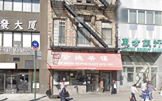 纽约华埠中餐馆关门结业不断 熟客感惋惜