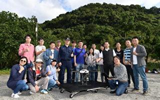 基隆無人機智慧巡航 遏止山坡地違法開發