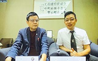 立委庄瑞雄:中共是台湾最大敌人