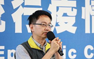 19日台湾新增5例境外移入中共肺炎病例