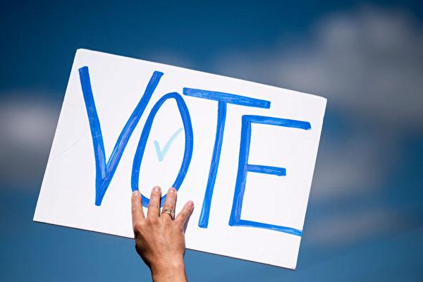 2016美大選 19名外國公民非法投票遭起訴