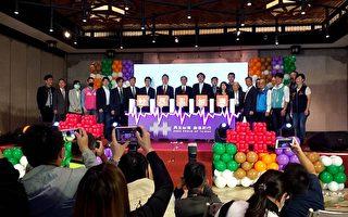 民主台湾、自信前行 国庆晚会移师基隆