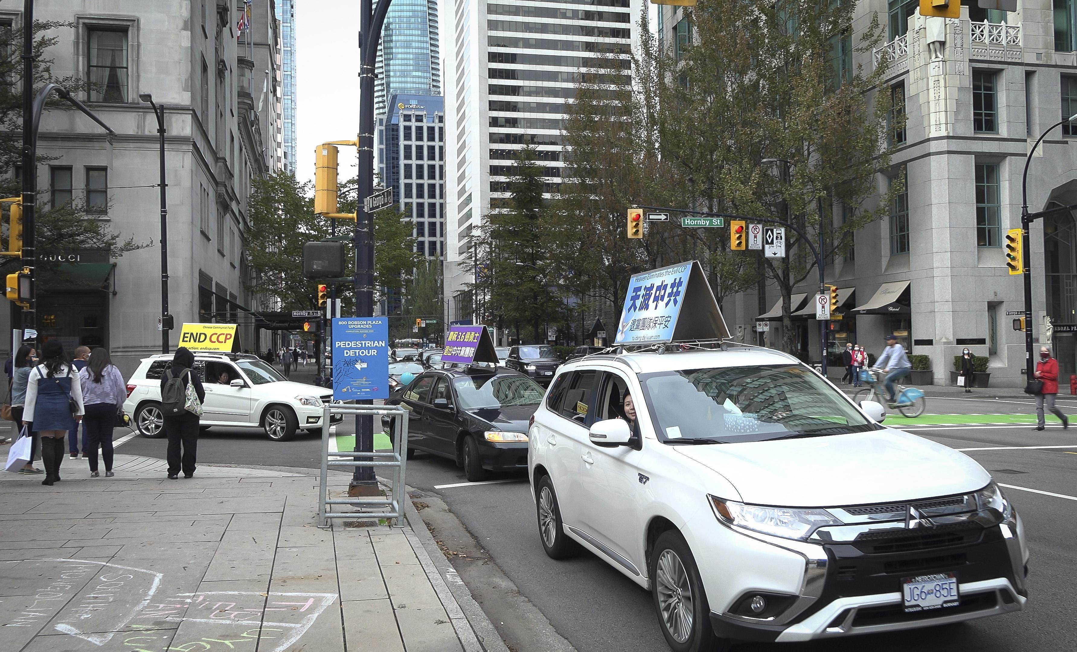 「終結中共」汽車遊行 溫哥華民眾:支持