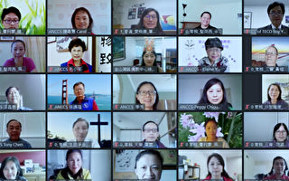 北加州中文学校联合会 9月13日召开第一次理事会