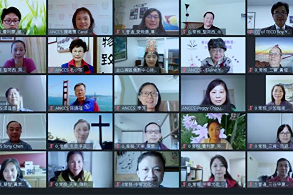 北加州中文學校聯合會 9月13日召開第一次理事會
