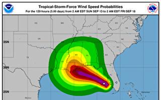 热带风暴萨利加强 北墨西哥湾沿岸发飓风警告