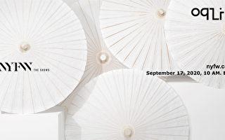 台湾服装品牌oqLiq 数位虚拟服装秀 9月17日登纽约时装周