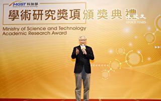 台科技部颁125研究奖 吴政忠:优良环境激发卓越