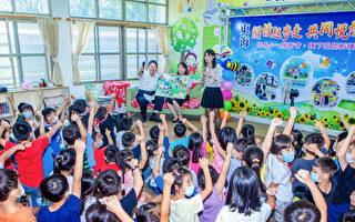 竹县推动阅读 赠送国中小新生每人一书
