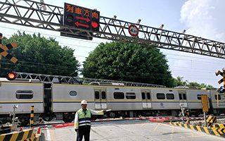 台铁推动平交道改善 10月底前加装大型指示器