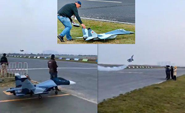 不少網民發現《人民日報》影片顯示的蘇-27戰機疑似航模。(網絡截圖)