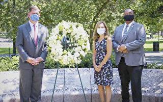 【視頻】麻州紀念911 各地民眾呼籲支持警察
