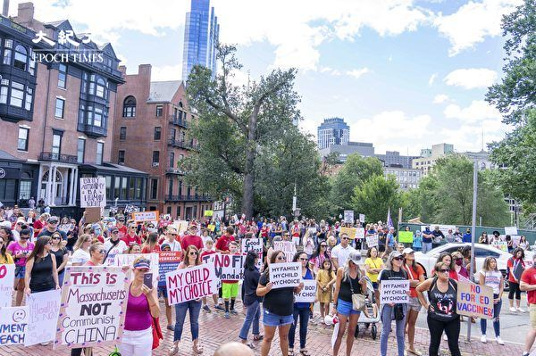 麻州民众抗议强制流感疫苗政策