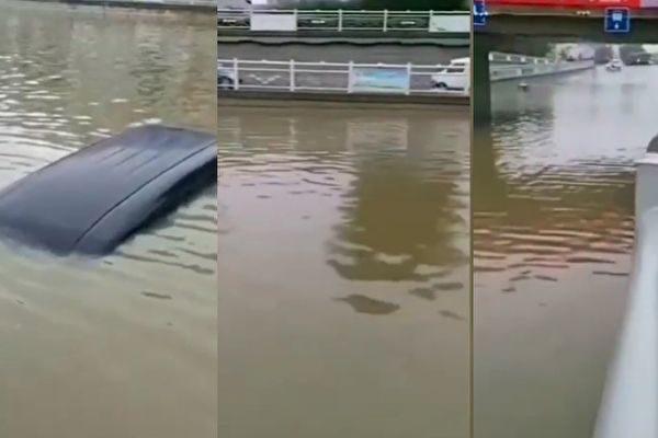 近期,東北連續遭遇颱風侵襲。9月9日,松花江、綏芬河均發生2020年第1號洪水,黑龍江省四條大江大河均有站點達到或超過警戒水位。圖為吉林延邊州洪水。(影片截圖合成)