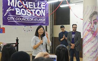 台灣移民之女吳弭將參選波士頓市長