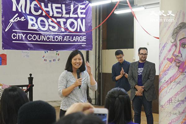 台湾移民之女吴弭将参选波士顿市长