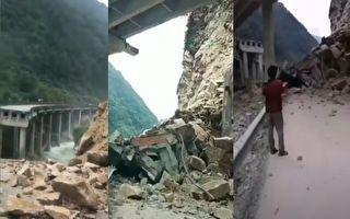 【视频】山体滑坡致京昆高速公路雅西段中断