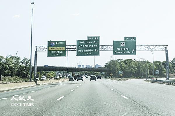 麻州高速路10月起更改出口號碼