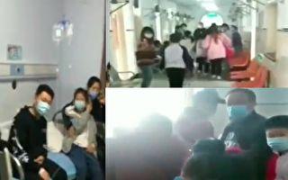 【视频】哈尔滨4所学校百余名学生呕吐腹泻