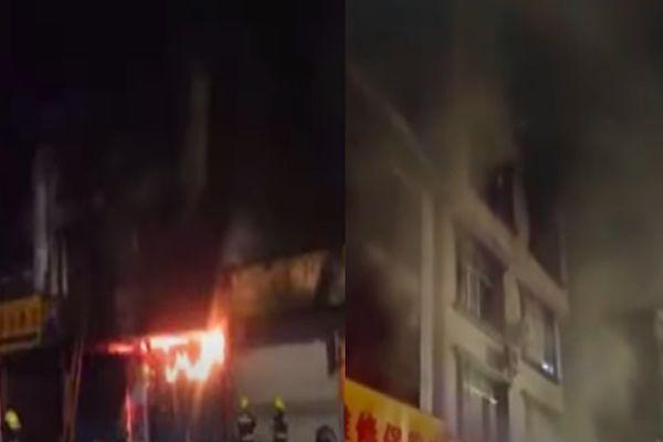 【視頻】廣西宜州區一樓房著火 致13傷