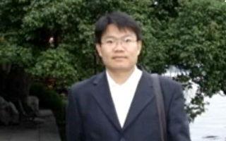 向真:台湾律师节 大陆律师劫