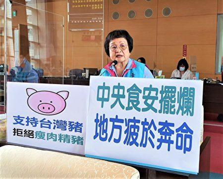 市議員張瀞分批行政院輕忽食安、放水萊豬進口,台灣人一定要拒絕。
