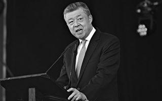 中共大使刘晓明追色情帖 英国政治家嘲讽
